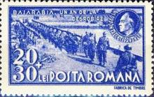 [The First Anniversary of the Reintegration of Bessarabia, type ACZ]