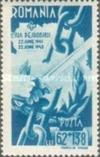 [The 2nd Anniversary of Romania`s Entrance into the War, type ADJ]
