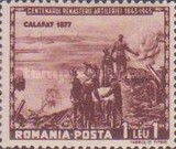 [The 100th Anniversary of the Romanian Artillery, type AEE]
