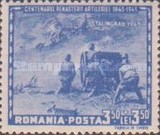 [The 100th Anniversary of the Romanian Artillery, type AEG]