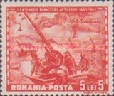 [The 100th Anniversary of the Romanian Artillery, type AEI]