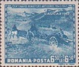 [The 100th Anniversary of the Romanian Artillery, type AEJ]