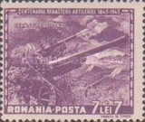 [The 100th Anniversary of the Romanian Artillery, type AEK]