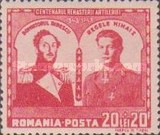 [The 100th Anniversary of the Romanian Artillery, type AEL]