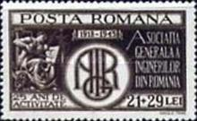 [The 25th Anniversary of the Romanian Engineering, type AEM]