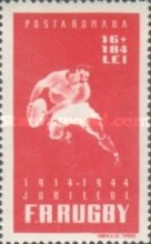 [The 30th Anniversary of the Rugby Association, type AEO]