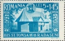 [Radaseni Town, type AEP]