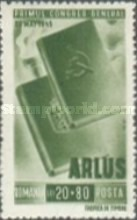 [The First Congress of the Romanian Society for Friendship with the Soviet Union ARLUS, type AGZ]