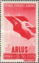 [The First Congress of the Romanian Society for Friendship with the Soviet Union ARLUS, type AHA]
