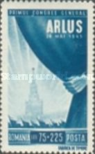 [The First Congress of the Romanian Society for Friendship with the Soviet Union ARLUS, type AHB]