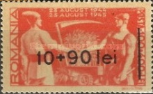 [Peasant Front - No. 905 & 906 Surcharged, type AJN]
