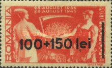 [Peasant Front - No. 905 & 906 Surcharged, type AJN3]