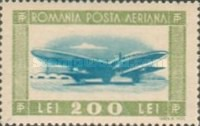 [Airmail - Airplanes, type AMM]