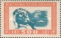 [Airmail - Airplanes, type AMN]