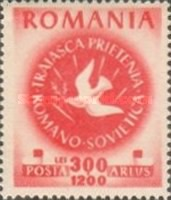 [The Romanian Society for Friendship with the Soviet Union ARLUS, type AMZ]