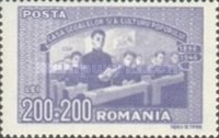 [The 50th Anniversary of the Vocational School in Romania, type AOE]