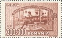 [The 50th Anniversary of the Vocational School in Romania, type AOF]