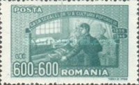[The 50th Anniversary of the Vocational School in Romania, type AOG]