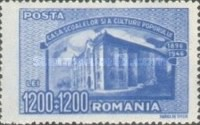 [The 50th Anniversary of the Vocational School in Romania, type AOH]