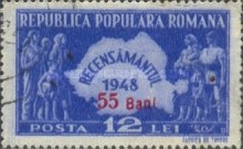 [Referendum Stamp of 1948 Surcharged, type AQC1]