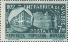 [The 75th Anniversary of the Romanian Stationery Office, type AQE]