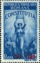 [New Constitution Stamps of 1948 Surcharged, type ARB1]
