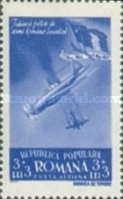 [Airmail - Romania-Soviet Union - Brothers in Arms, type ARM]