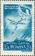 [Airmail - Romania-Soviet Union - Brothers in Arms, type ARN]