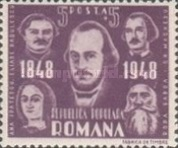 [The 100th Anniversary of the Revolution of 1848, type ARP]