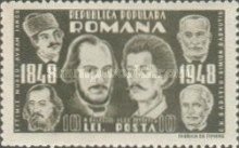 [The 100th Anniversary of the Revolution of 1848, type ARQ]