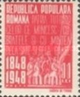 [The 100th Anniversary of the Revolution of 1848, type ARR]