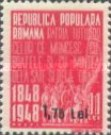 [Revolution Stamps of 1948 Surcharged, type ARR1]