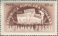 [The 100th Anniversary of the Romanian Press - Press Week, type ASK]