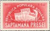 [The 100th Anniversary of the Romanian Press - Press Week - Surtaxed, type ASL]