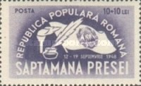 [The 100th Anniversary of the Romanian Press - Press Week - Surtaxed, type ASM]