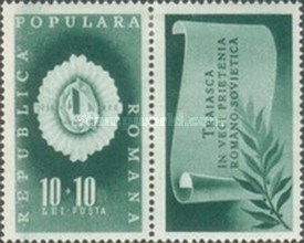 [The 2nd Congress of the Romanian Society for Friendship with the Soviet Union ARLUS, type ASP]