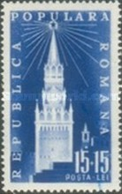 [The 2nd Congress of the Romanian Society for Friendship with the Soviet Union ARLUS, type ASQ]