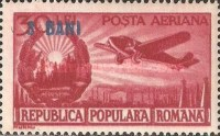 [Airmail - Science and Transportation Stamps of 1948 Surcharged, type ASS1]