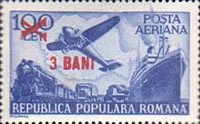 [Airmail - Science and Transportation Stamps of 1948 Surcharged, type ASU1]