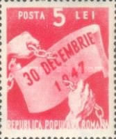 [The Anniversary of the People`s Republic, type ATA]