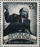 [The 25th Anniversary of the Death of Lenin, type ATH]