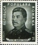 [The 70th Anniversary of the Birth of Stalin, 1879-1953, type ATZ]