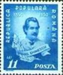 [The 100th Anniversary of The Birth of Mihai Eminescu, 1850-1889, Typ AUA]