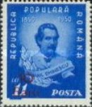 [Mihai Eminescu Stamps of 1950 Surcharged, type AUA1]