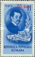 [Ion Andrescu Stamps of 1950  Surcharged, type AUG1]