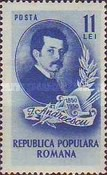 [The 100th Anniversary of the Birth of Ion Andrescu, 1850-1882, Typ AUH]