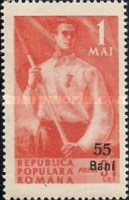 [Labour Day Stamps of 1950 Surcharged, type AUM1]