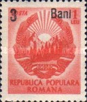 [Coat of Arms Stamps of 1950 Surcharged, type AUO15]