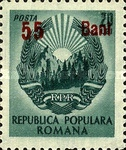 [Coat of Arms Stamps of 1950 Surcharged, type AUO26]