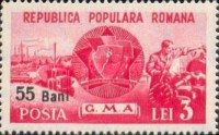 [Sports Stamp of 1950 Surcharged, type AVS1]